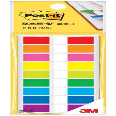3M 포스트-잇® 플래그 분류용(필름) 683-9KN