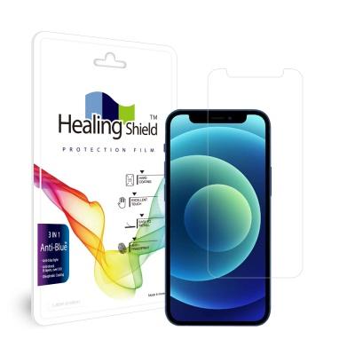 아이폰12 미니 블루라이트차단 액정보호필름 1매