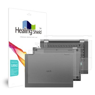 LG 그램360 14T90P 14TD90P 무광 외부필름 3종세트