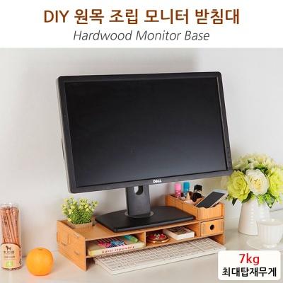 KJ M901 DIY 원목 조립 모니터 받침대 공간활용