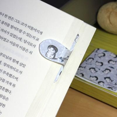 [플라스틱 and 자석 자동책갈피수지인] 봉고(그레이)