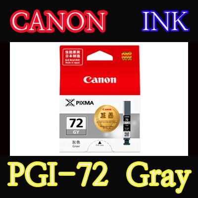 캐논(CANON) 잉크 PGI-72 / Gray / PGI72 / PRO-10 / PRO10