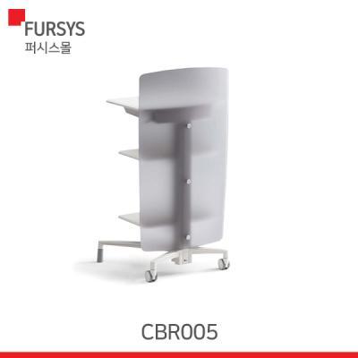 (CBR005) 퍼시스 강연대/높이조절형 강연대(고급형)