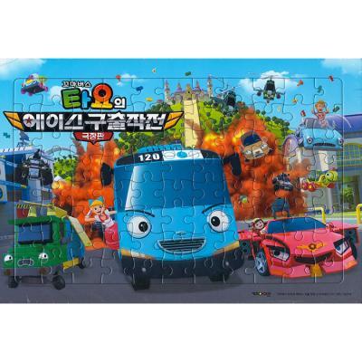 88조각 판퍼즐 - 꼬마버스 타요의 에이스 구출작전