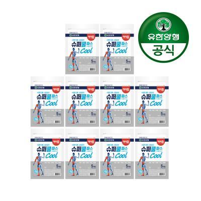 [유한양행]해피홈 슈퍼쿨파스 5매 10개