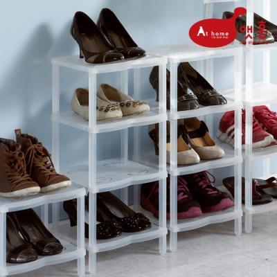 앳홈 오픈조립형 4단 신발정리대