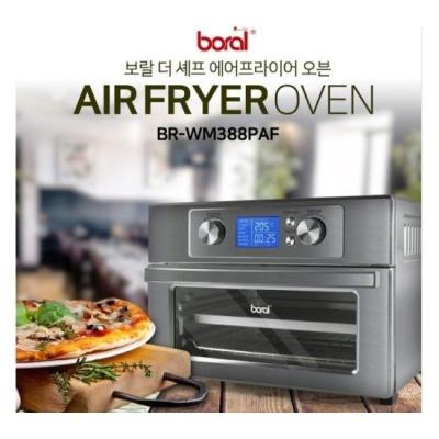 [보랄] 21L  에어프라이어 토스터 오븐 BR-WM388PAF