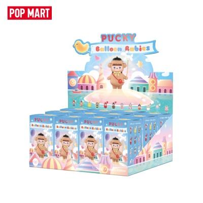 [팝마트코리아 정품 공식판매처]푸키 벌룬베이비_박스