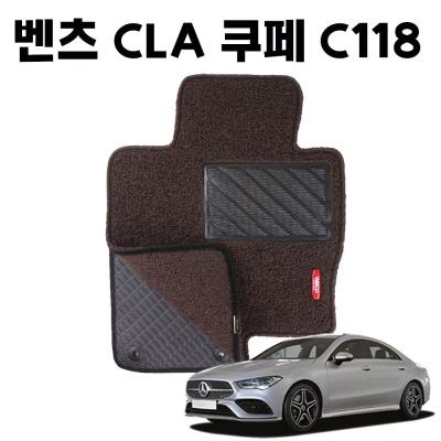 벤츠 CLA C118 이중 코일 차량 바닥 카매트 DarkBrown