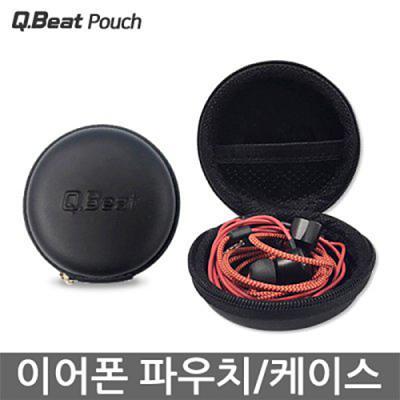 LG전자 쿼드비트 이어폰 파우치 HSS-F730 F630 F631