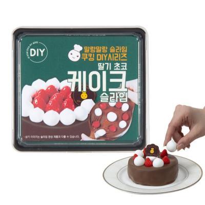포포팬시 쿠킹 DIY 초코케이크 슬라임 만들기