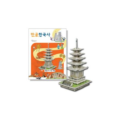 만공한국사 입체퍼즐 - 백제 정림사지 5층 석탑