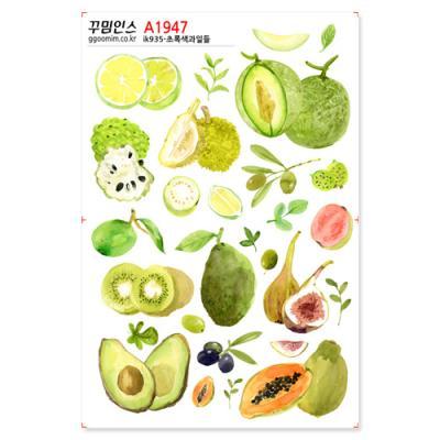 A1947-꾸밈인스스티커_초록색과일들
