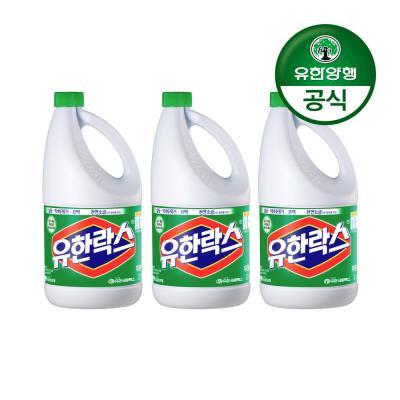 [유한양행]유한락스 후레쉬 2L 3개
