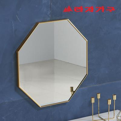 플라지 휘게 골드 화장대 거울