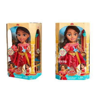 정품 디즈니 아발로왕국의 노래하는 엘레나 인형