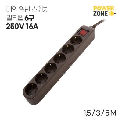 파워존 메인스위치 6구멀티탭 브라운