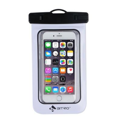 [BITRO] 스마트폰 방수팩 패키지 / IPX8방수
