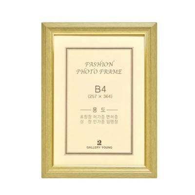 [대영산업] 수지틀액자B4 02M (미색) [개/1] 90071