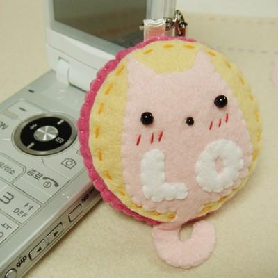 러브캣 커플휴대폰-핑크
