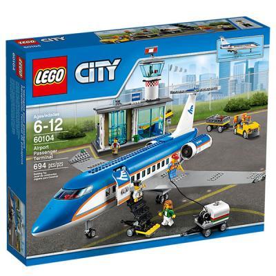 LEGO / 레고 시티 / 60104 에어포트 여객 터미널