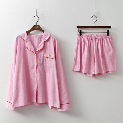 Stand Pajama Set - 커플룩