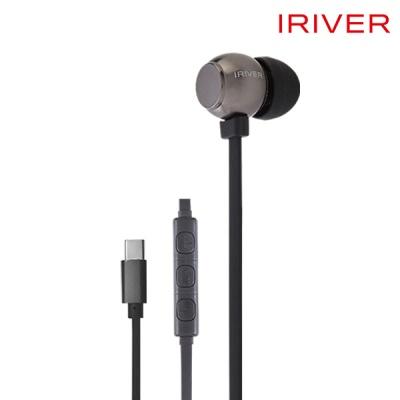 아이리버 ICP-C100i USB-C타입 커널형 이어폰
