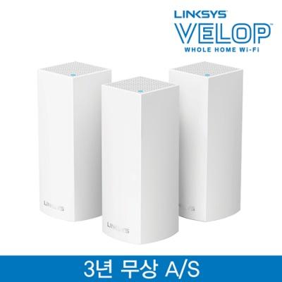 링크시스 기가 WiFi6 유무선 공유기 3팩 MX12600