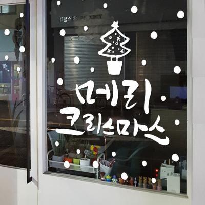 제제데코 크리스마스 눈꽃 스티커 장식 CMS4J169