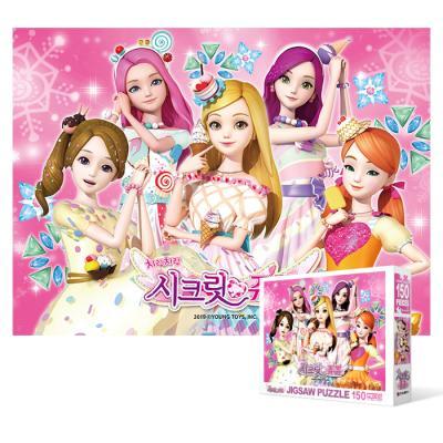 150피스 직소퍼즐 - 시크릿 쥬쥬 달콤한 여름