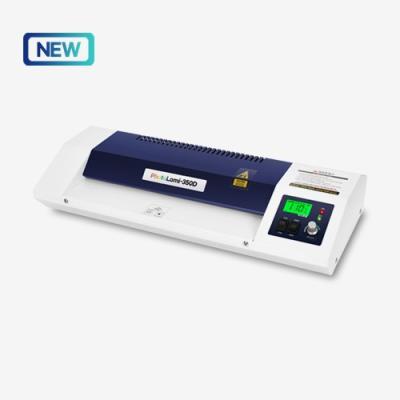 [현대오피스] 코팅기 포토라미 PL-350D 사은품증정