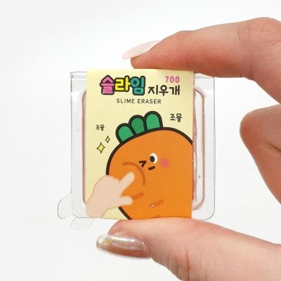 핑크풋 700슬라임지우개
