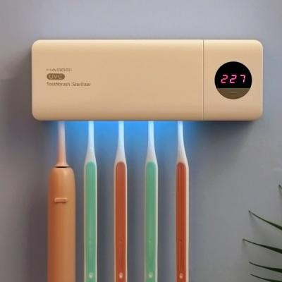 햅시 벽걸이용 UV-C 칫솔살균기