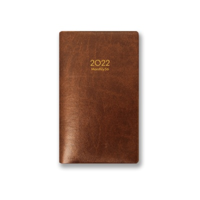 양지사 먼슬리/56/2022