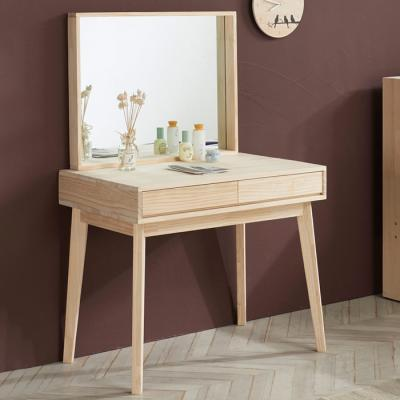 심플 라인 원목 거울 화장대 900