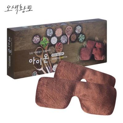 송학 오색약손 한방온열팩 찜질팩 아이온