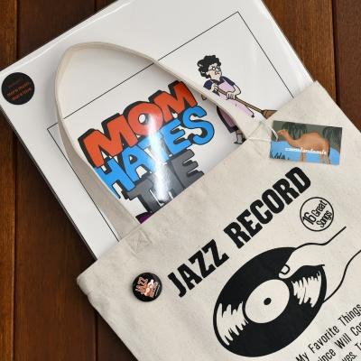 [카멜앤오아시스] Goddamn Records 뮤직 포스터