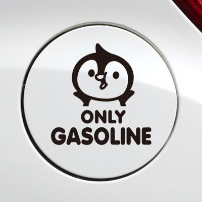 팽글이 only 가솔린 자동차 주유구스티커-블랙