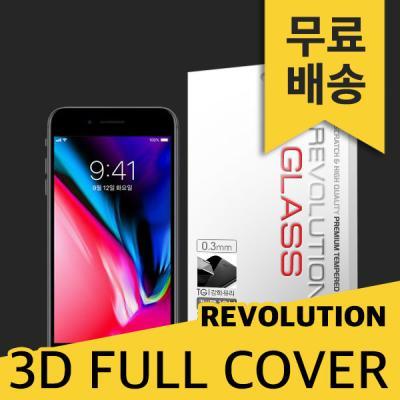 (2매)레볼루션글라스 3D풀커버 강화유리필름 아이폰8
