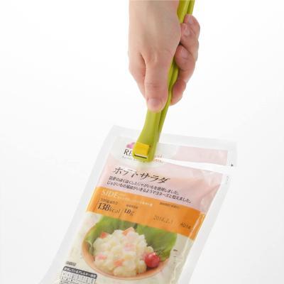 간편요리 다용도 비닐 간편 개봉 커팅기 집게