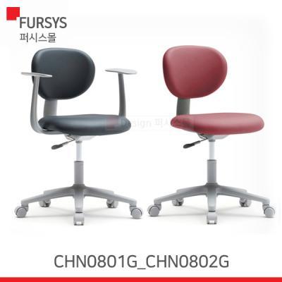 (CHN0801G_CHN0802G) 퍼시스 의자/가보트 의자