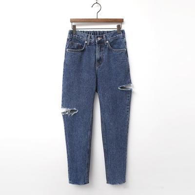 Good Boy Fit Jeans