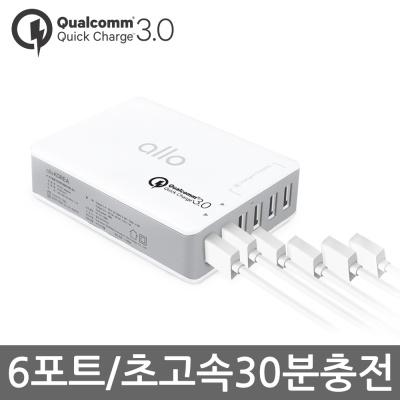 알로코리아 전문가용 6포트 고속 멀티충전기 UC601QC3