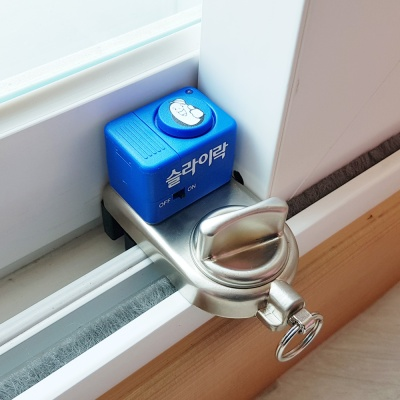 슬라이락 창문 방충망 잠금장치, 도어경보기 방범용품
