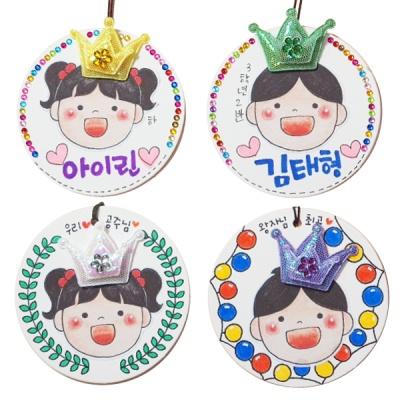 왕관이름표목걸이(5인용)