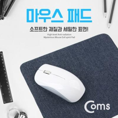 Coms 마우스 패드 청패드 사무용 게임용