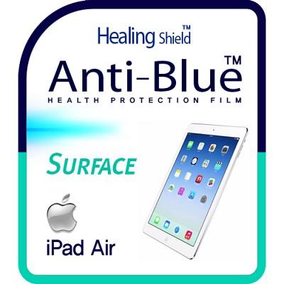 [힐링쉴드] 아이패드 에어(iPad Air) 블루라이트차단 시력(건강)보호필름 1매+후면보호필름 2매(HS143865)