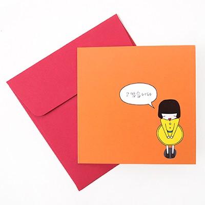 미니축하카드 - 오렌지소녀