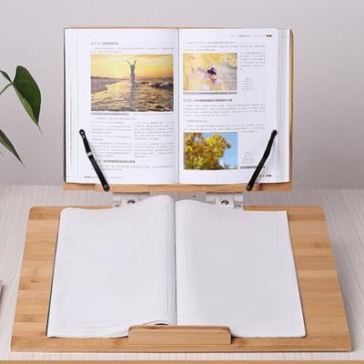 원목 수험생 학생 각도조절 2단 대나무 독서대 대형