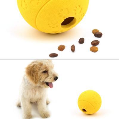 강아지 간식 장난감공 1개(색상랜덤)